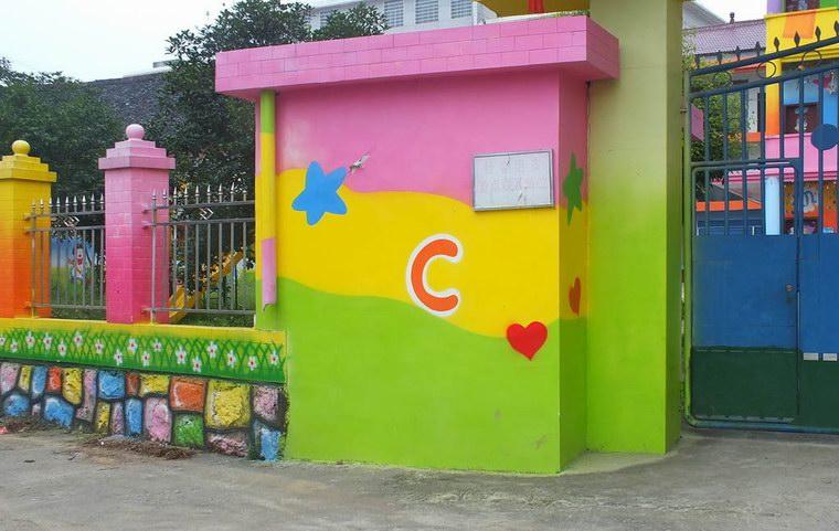 幼儿园墙绘-幼儿园墙绘价格-幼儿园手绘墙图片 墙绘