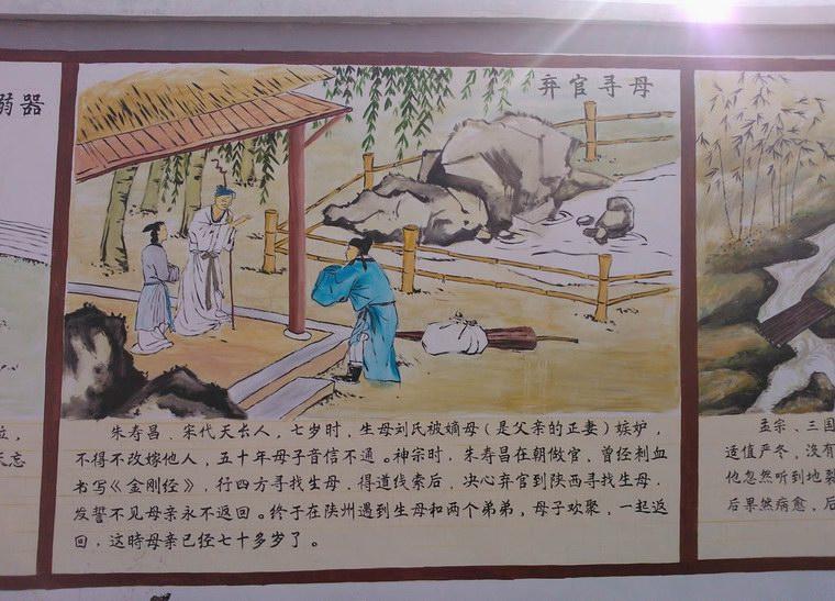 文化墙墙绘-手绘文化墙价格-文化墙彩绘图片 墙绘素材