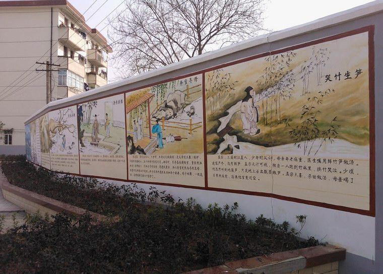 文化墙墙绘-手绘文化墙价格-文化墙彩绘图片