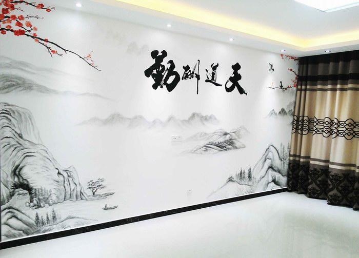 墙绘 墙绘图片 墙绘素材 时尚简约风格墙绘 16图